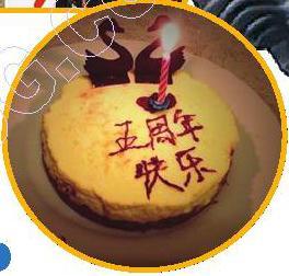 佟大为DIY蛋糕庆结婚周年 关悦感动隔空 示爱
