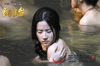少妇酒店操逼15p_但是在这之前刘亦菲有一个心爱的人,可惜那个人被安排在了曹操身边成