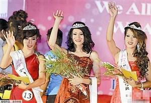 尼泊尔举办变性人选美比赛三甲外型惊艳身材好