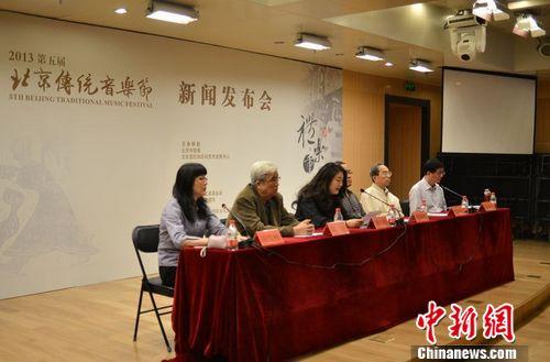 第五届北京传统音乐节将举办 龚琳娜等加盟