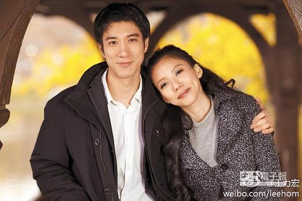"""王力宏与女友。图片来自""""中国时报"""""""