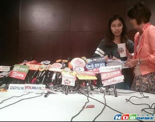 柯震东台北开道歉会父母不陪同保安仅6人(图)