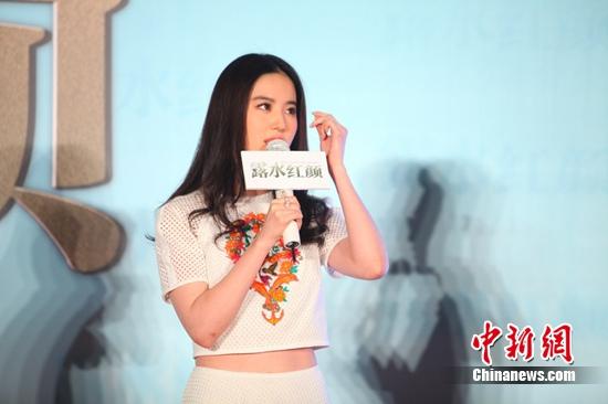 刘亦菲自曝由于哭戏很多得了泪腺炎