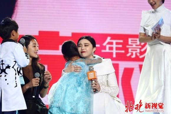 亚博盼10年内结婚生子:我希望做范妈妈(图)