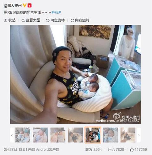 范玮琪老公晒与双胞胎儿子自拍被调侃坐月子(图)
