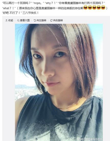 徐静蕾秀恩爱:原来我在你心里像赫本一样(图)