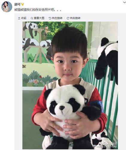 沙溢爱子抱熊猫玩偶卖萌网友:小白展堂(图)