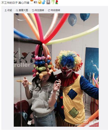 霍思燕戴气球帽与小丑合照造型逗趣(图)