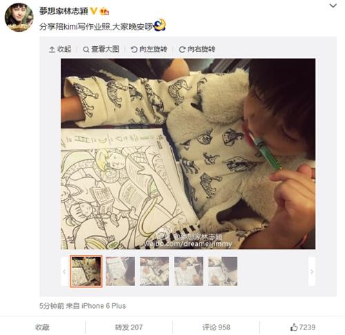 林志颖儿子左手写字引热议网友:这样的孩子聪明