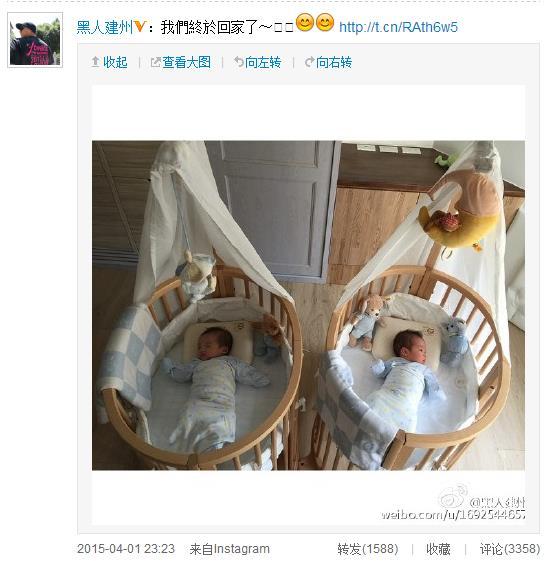 范玮琪双胞胎儿子躺圆床上 网友提醒育儿事项(图)