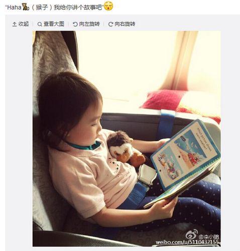 李小鹏晒女儿萌照奥莉抱猴子玩偶看童话书(图)