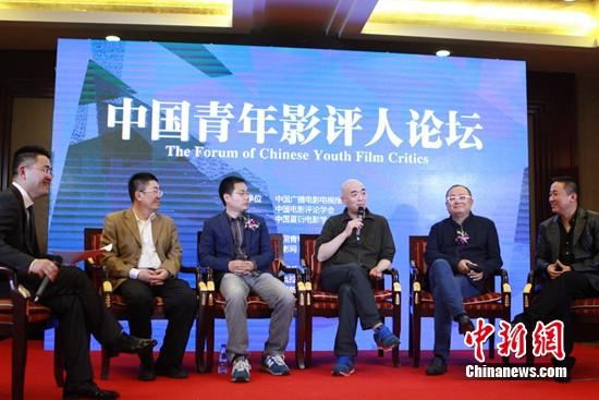 中国青年影评人联合会全国招募呼吁行业自律
