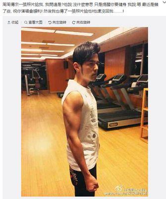 周杰伦与刘�u宏比肌肉对方大秀八块腹肌(图)