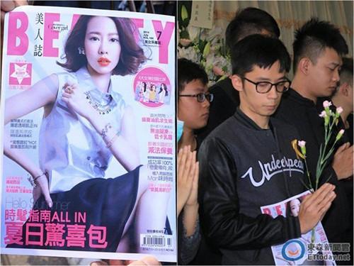 台艺人杨又颖告别式举行有粉丝未进场已泪崩(图)