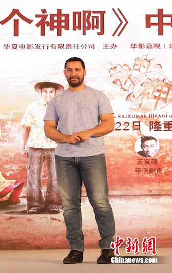 印度男星阿米尔・汗自称是成龙粉丝赞王宝强配音好