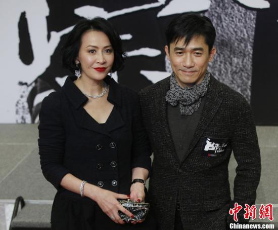 明星婚变话题充斥社交网络刘嘉玲成最大苦主