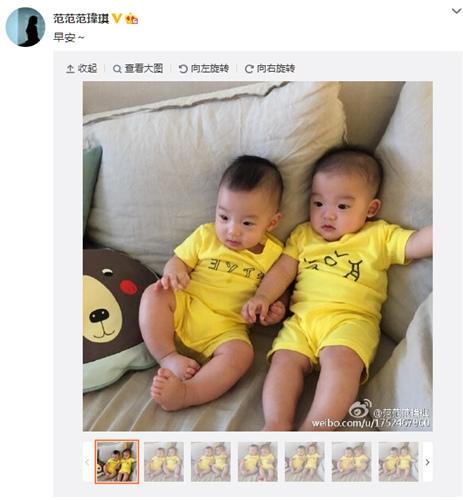 范玮琪清晨晒双胞胎萌照网友赞:两个小黄人(图)