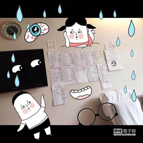 徐若瑄安胎不忘学英文 背单词自封徐3次图