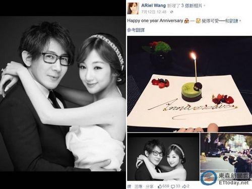 刘谦被曝喜得爱子将在台湾、北京补办婚礼