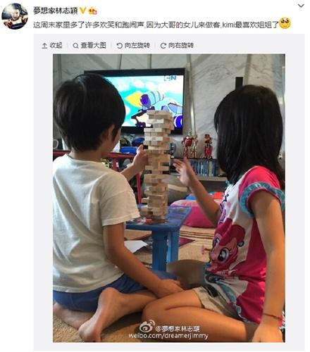 林志颖爱子Kimi与姐姐玩耍两人坐地上搭积木(图)