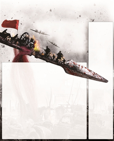 《百团大战》首日票房3360万展现三场战役