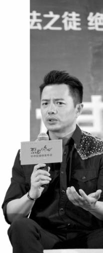 段奕宏谈新片:把我拍得那么帅,帅出新高度(图)