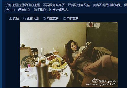 刘翔前妻晒美照留言:你还是你,比什么都珍贵