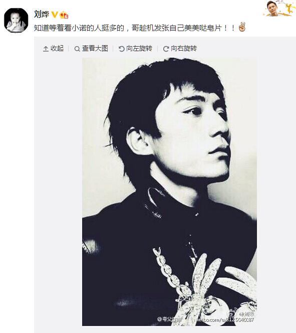 刘烨晒侧颜照骄傲冷峻网友:你是刘俊美(图)