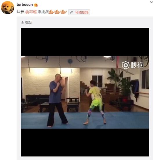 孙俪练拳击喊邓超挑战网友:赌一个鸡腿他不敢(图)