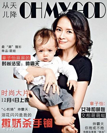章子怡怀抱小婴儿拍照手法娴熟细心呵护(图)