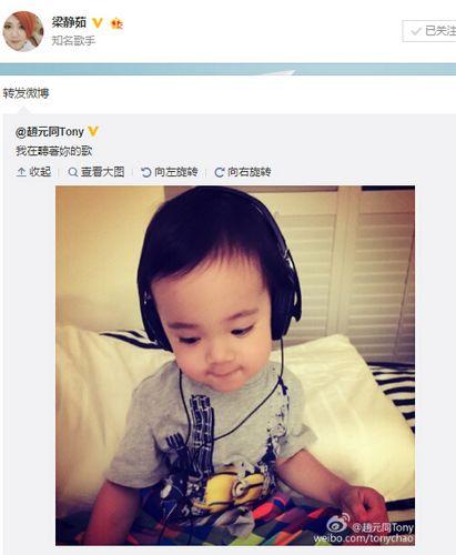 Fish Leong son wear earphone modeling stay Meng users: small warm male (Figure)