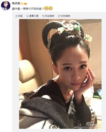 陈乔恩晒自拍发型复古网友:你扮仙女吧(图)