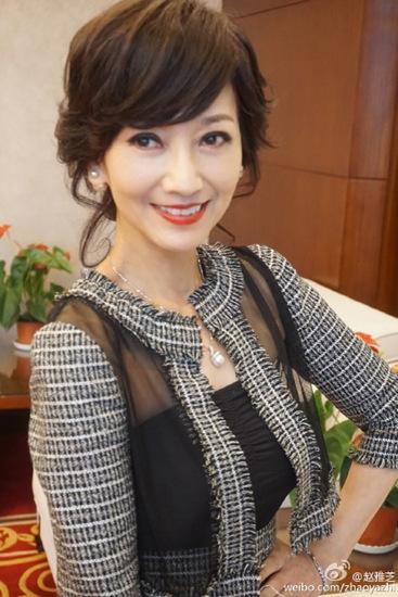 赵雅芝透视装出镜网友称赞:你的美无与伦比(图)