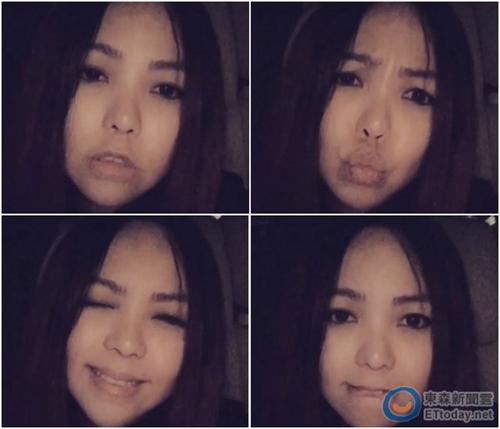 张惠妹晒嘟嘴眨眼卖萌视频自嘲:有事吗?(图)