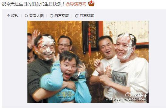 冯远征庆生被抹满脸蛋糕网友:拿出霸气来(图)