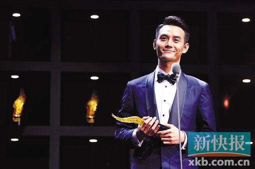 胡歌与王凯、靳东同台领奖计划休息一段时间(图)