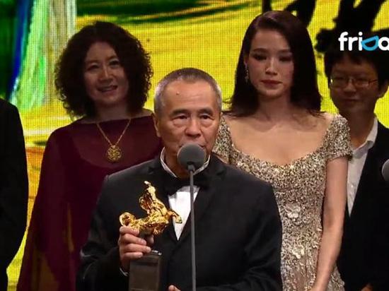 《刺客聂隐娘》获台湾电影金马奖最佳剧情片奖