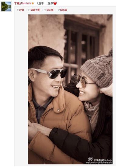 李嘉欣纪念结婚7周年晒与丈夫合影(图)