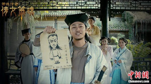 [明星爆料]《倩女箫魂》采用香港恐怖电影元素 含网络流行词