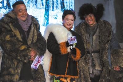 [明星爆料]《林海雪原》京郊开机 金星扮女土匪献电视剧首秀
