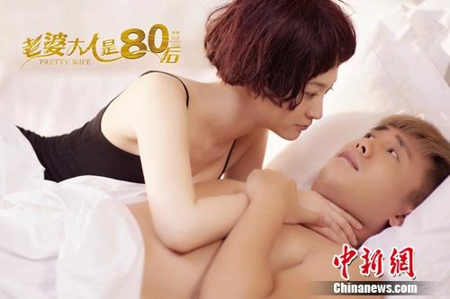 [明星爆料]《老婆大人是80后》曝单人海报 李小冉杜淳造型出位