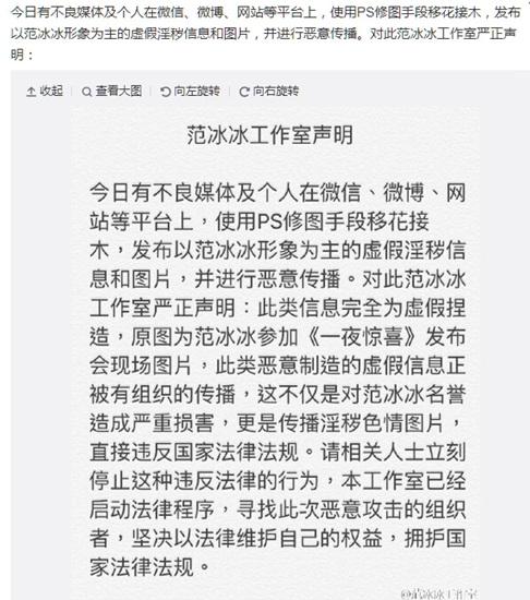 【爆料】一周娱乐:琼瑶诉于正侵权胜诉 春晚语言类节目终审