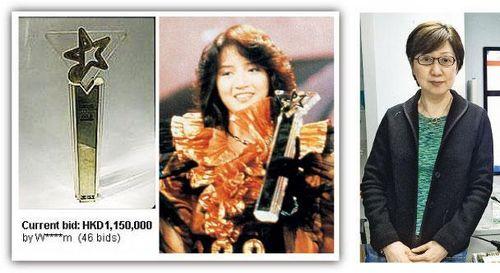[明星爆料]梅艳芳最后一批遗物被拍卖 歌迷称其是极大侮辱