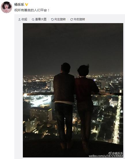 [明星爆料]杨乐乐晒与汪涵背影照 二人凭栏赏夜景(图)