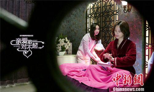 [明星爆料]李宥利加盟《亲爱的,对不起》 与张俪pk演技