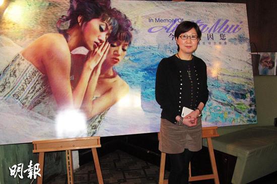 [明星爆料]梅艳芳逝世12周年 约百名粉丝参与纪念活动(图)
