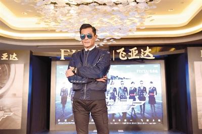 """[明星爆料]古天乐第三年蝉联港星""""吸金王"""" 今年拍14部电影"""