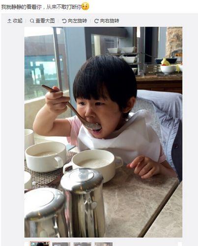 [明星爆料]陆毅晒二胎女儿吃饭照 爱女拿勺子大口吃饭(组图)