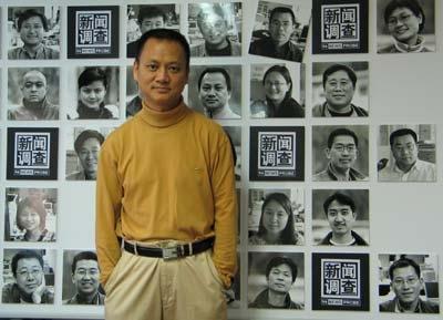 央视《新闻调查》原制片人张洁辞职 将办公司(图)
