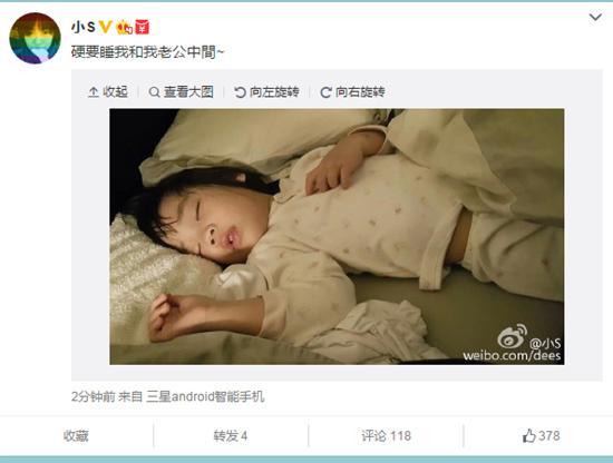 [明星爆料]小S爱女坚持睡父母中间 网友调侃:扔出去(图)